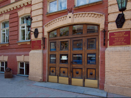 Photo: museums and exhibitions, other places, Voronezh Regional Museum of Local Lore, Voronezh