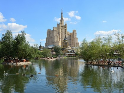 Photo: parks and recreation, museums and exhibitions, Moscow Zoo, Moscow
