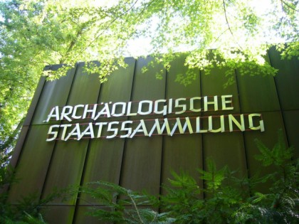 Photo: museums and exhibitions, Archaeological Museum, Bavaria