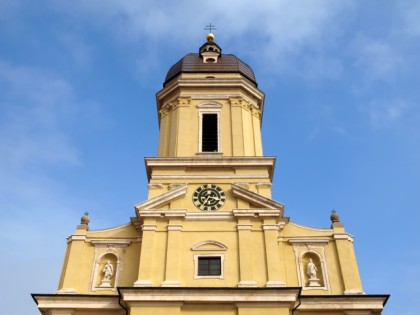 Photo: museums and exhibitions, architectural monuments, The Court Church, Bavaria